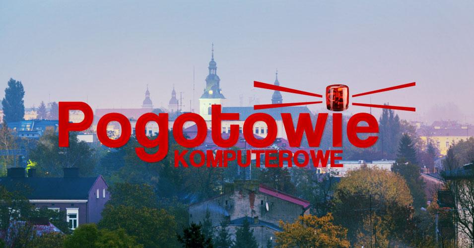 Naprawa i serwis komputerów i laptopów w Piotrkowie Trybunalskim - Pogotowie Komputerowe Łódź